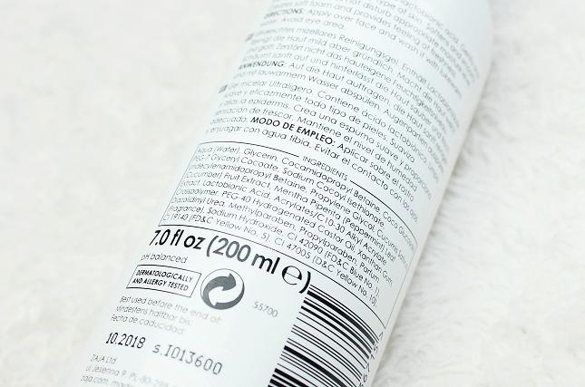 Ziaja Komkommer