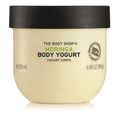 The Body Shop Body Yogurts
